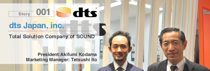Interviews 001 dts Japan, inc. Total Solution Company of SOUND