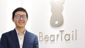 【BearTail】どれだけ丁寧にやっても評価されない業務は必要なのか?『Dr.経費精算』BearTail代表・黒崎氏インタビュー