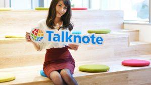 【Talknote】「ヒューマンリソース領域の課題をテクノロジーの力で解決していく」総務担当・田崎理紗さんインタビュー
