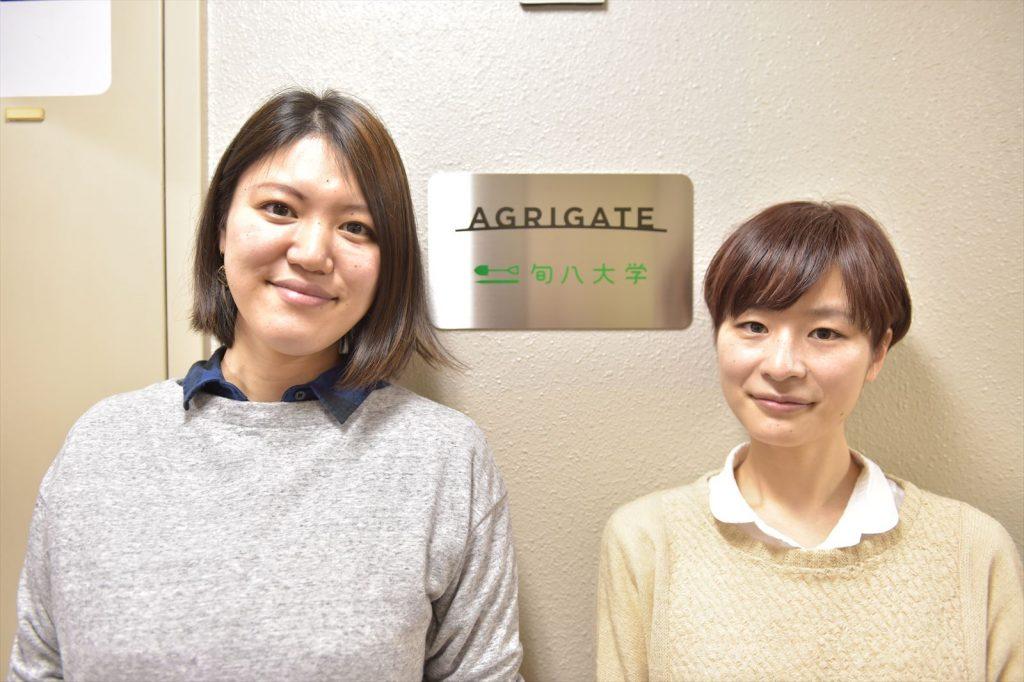株式会社アグリゲートのオフィス事例