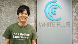 【ホワイトプラス】オン・オフを大切にする空間こそが、個々人の自由闊達な働き方を実現する