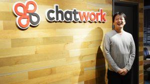【ChatWork】リモートワークが生まれてもオフィスが必要な理由とは?ChatWork 専務取締役 山本正喜氏インタビュー