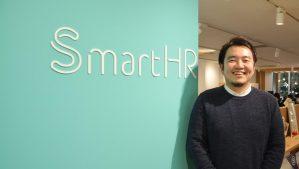 【SmartHR】情報も空間もオープンだからこそクリエイティビティを発揮できる――代表取締役 宮田昇始氏インタビュー