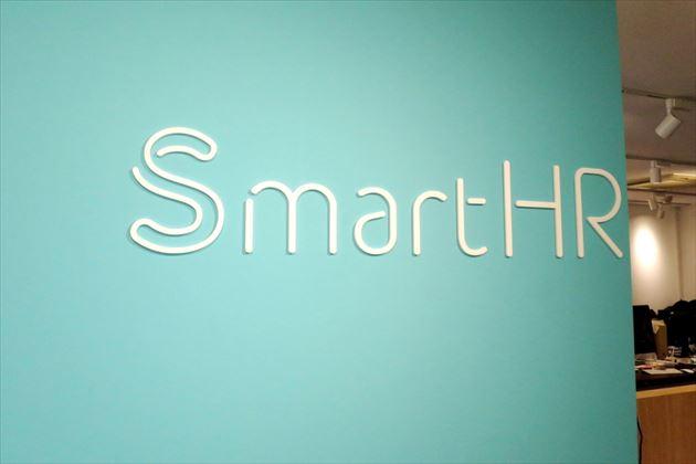 smarthr_album05_r