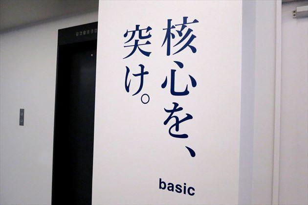 basic_photoalbum_01_r