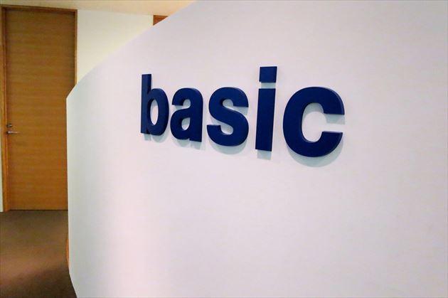 basic_photoalbum_05_r