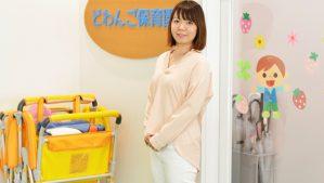 【ドワンゴ】オフィスに保育園ができて、子育てへの理解が深まった──エンジニアママ島崎さんインタビュー