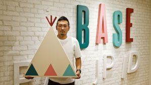 【BASE】オフィスがブランドを体現する。ECサービスをつくる上で大切なのは、対面でしか得られない情報
