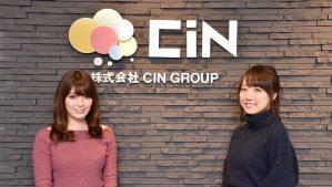 【CIN GROUP】「働きやすさ」を超えて「働きごこち」の良さへ。風通しの良い社風で、オフィスの新たな活用に取り組む