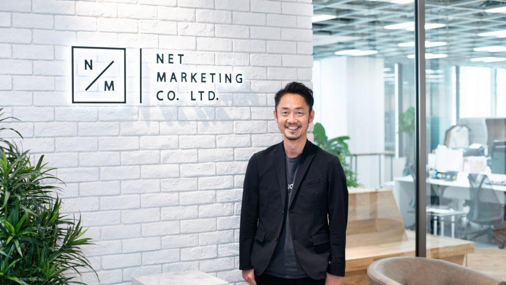 株式会社ネットマーケティングのオフィス事例