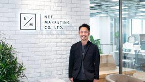 """【ネットマーケティング】仕事と遊びの境界を""""かっこいい""""で埋め尽くす。個々の「スタイル」を持ち、働きやすいオフィス環境へ。"""