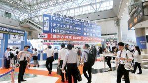 【オフィスEXPOレポート】850社以上が出展する巨大イベント「第13回 総務・人事・経理ワールド」に行ってきた