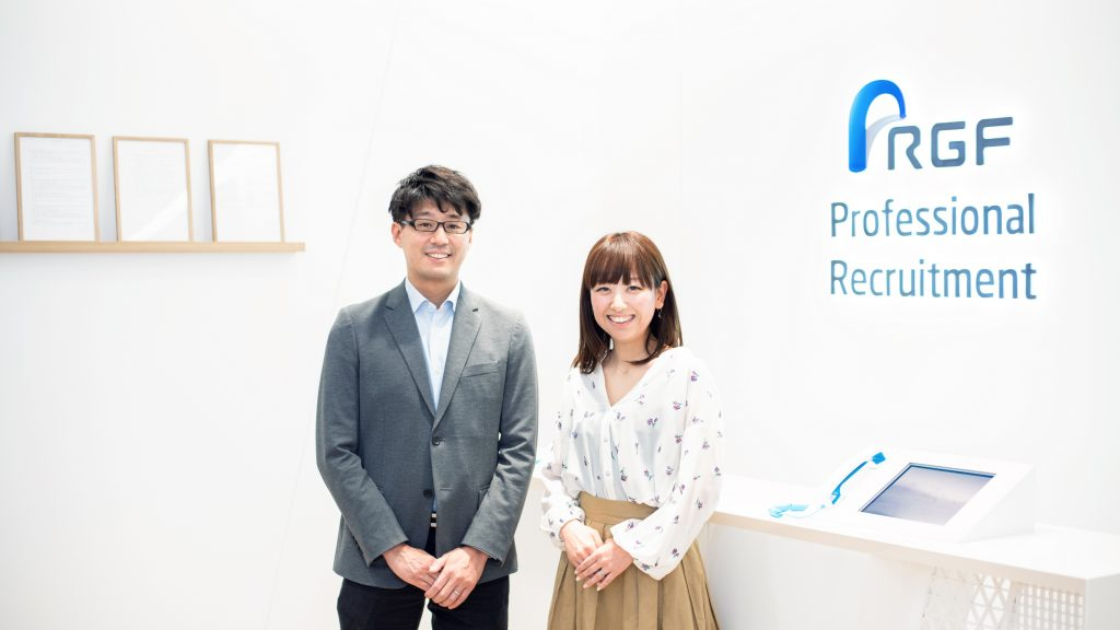 RGF Professional Recruitment Japanのオフィス事例