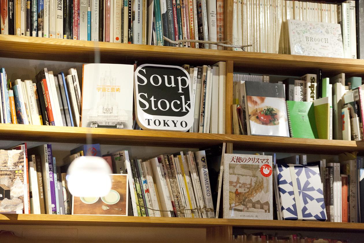 Soup Stock Tokyo 13