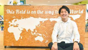 """【TABIPPO】テーマは「旅するように働き、生きる」。働き方もオフィスも、社員の""""理想""""を実現するために改革していく"""