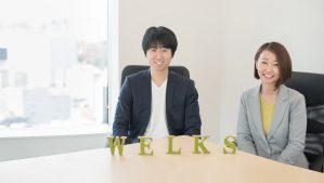 【ウェルクス】オフィスは、会社にとって成長の軌跡。社員一人ひとりの思いが込められた移転プロジェクトとは
