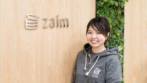 【Zaim】リモートワークOKだからこそ大切にしたい場所。自分たちの意思でつくっていくオフィス
