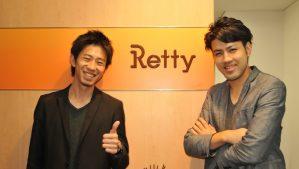 【Retty】遊びに来やすいグルメなオフィス