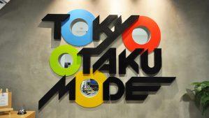 【Tokyo Otaku Mode】クリエイターに喜ばれるオフィス