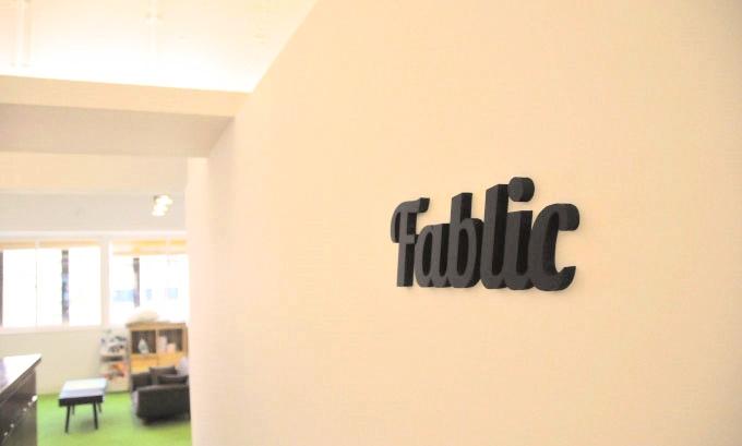 株式会社Fablic