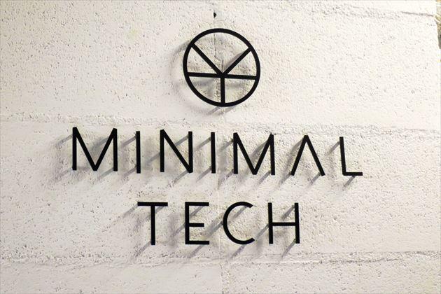 minimaltech_album_05_r
