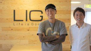 【LIG】訪ねたくなるオフィス作り