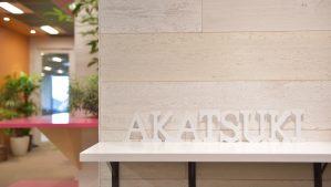 【アカツキ】自由と規律を作り込んだオフィスらしくないオフィス