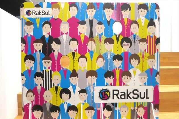 raksul_album_01