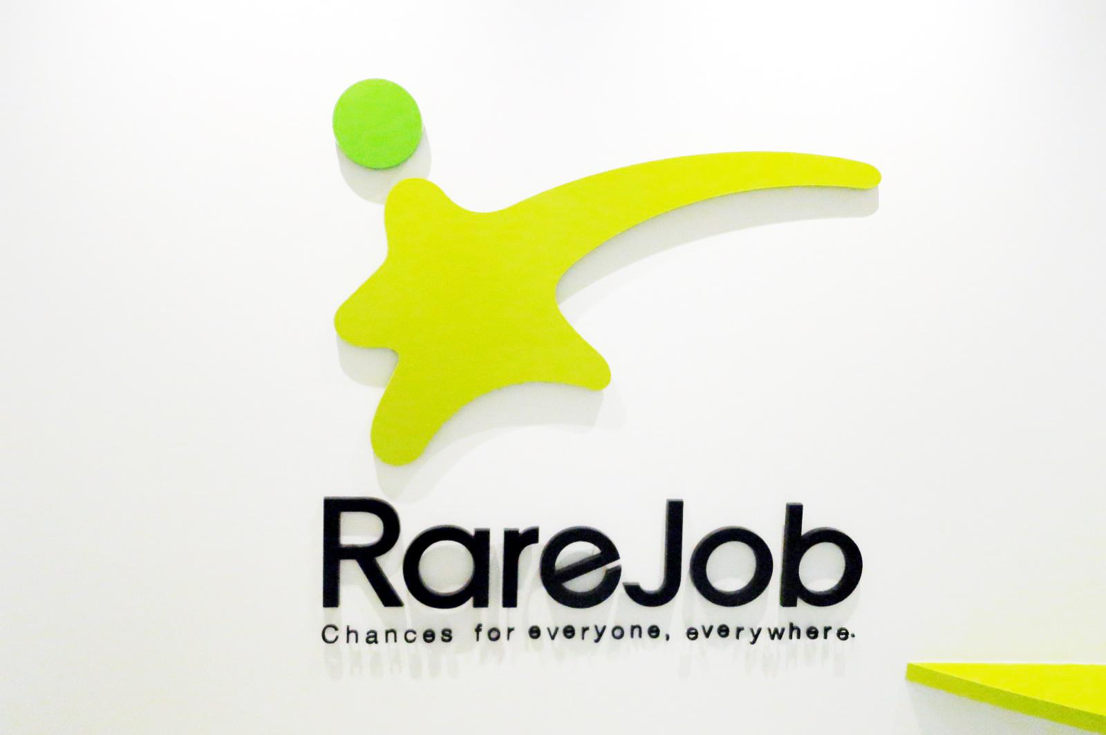 rarejob_photoalbum05