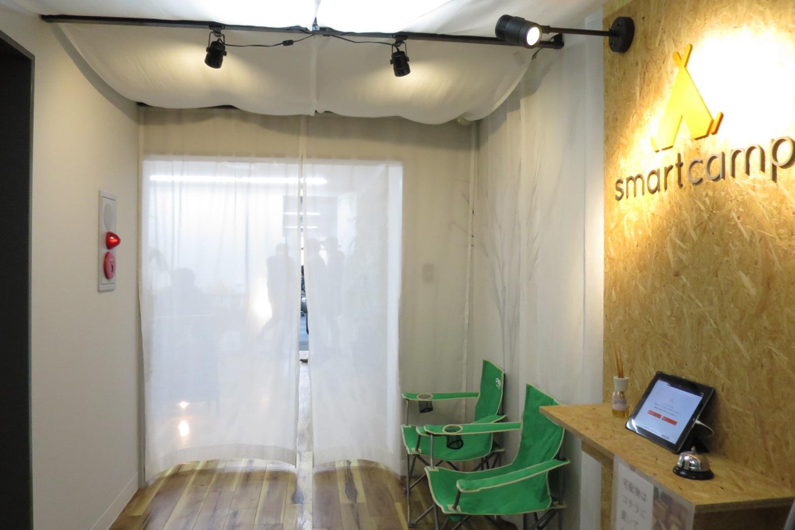 smartcamp_album6